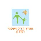 עיצוב לוגו   מועדון הורים אשכולי