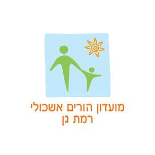 לוגו יובל בליר המקורר8.jpg