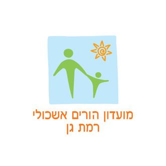 עיצוב לוגו | מועדון הורים אשכולי