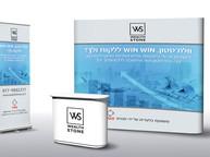 וולת׳סטון | חברת השקעות