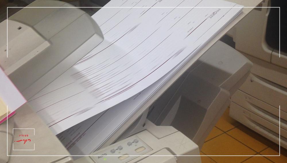 למה חשובה הדפסת ניסיון