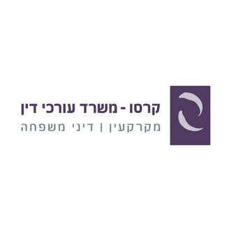 עיצוב לוגו | קרסו