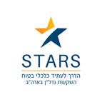עיצוב לוגו   STARS