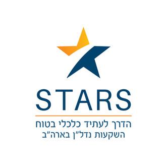 עיצוב לוגו | STARS