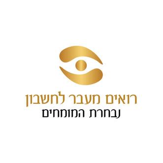 לוגו | נבחרת המומחים