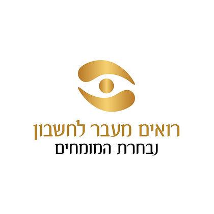 לוגו של משרד רו״ח