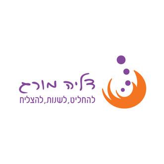 עיצוב לוגו | דליה מורג