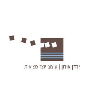 עיצוב לוגו | ירדן אורון