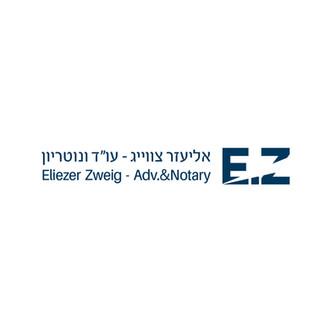 עיצוב לוגו | אליעזר צווייג
