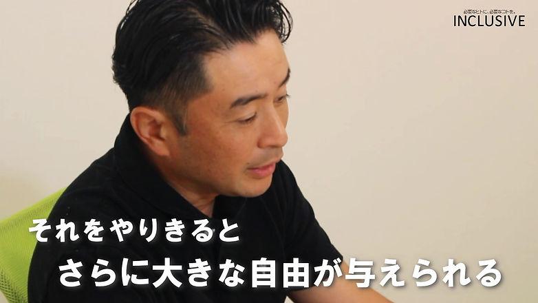 (改)社長インタビュー①_Moment.jpg