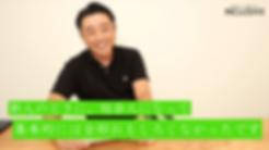 スクリーンショット 2020-06-15 1.58.38.png