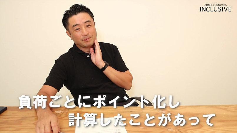 (改)社長インタビュー⑤_Moment1.jpg
