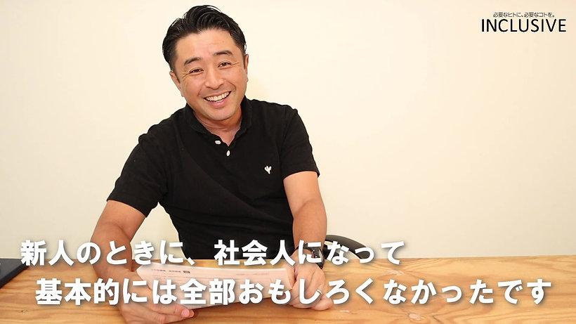 (改)社長インタビュー②_Moment.jpg
