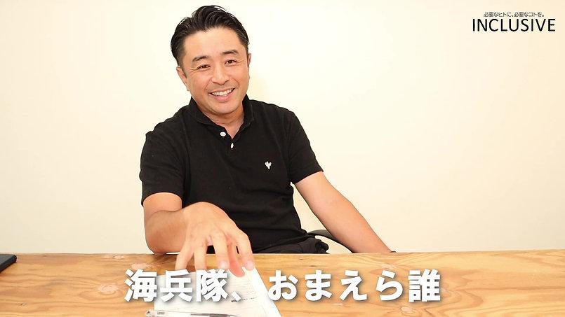 (改)社長インタビュー④_Moment1.jpg