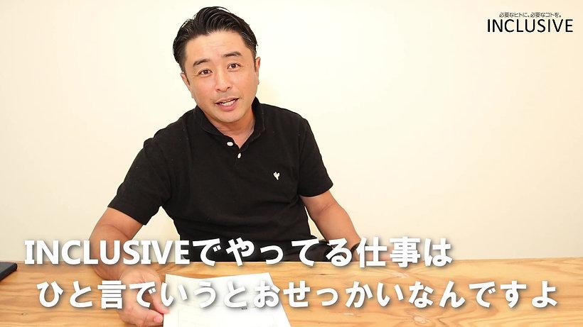 (改)社長インタビュー④_Moment.jpg