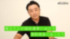 スクリーンショット 2020-06-15 2.03.04.png