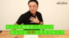 スクリーンショット 2020-06-15 2.05.44.png