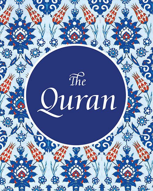 Quran (Koran) in English