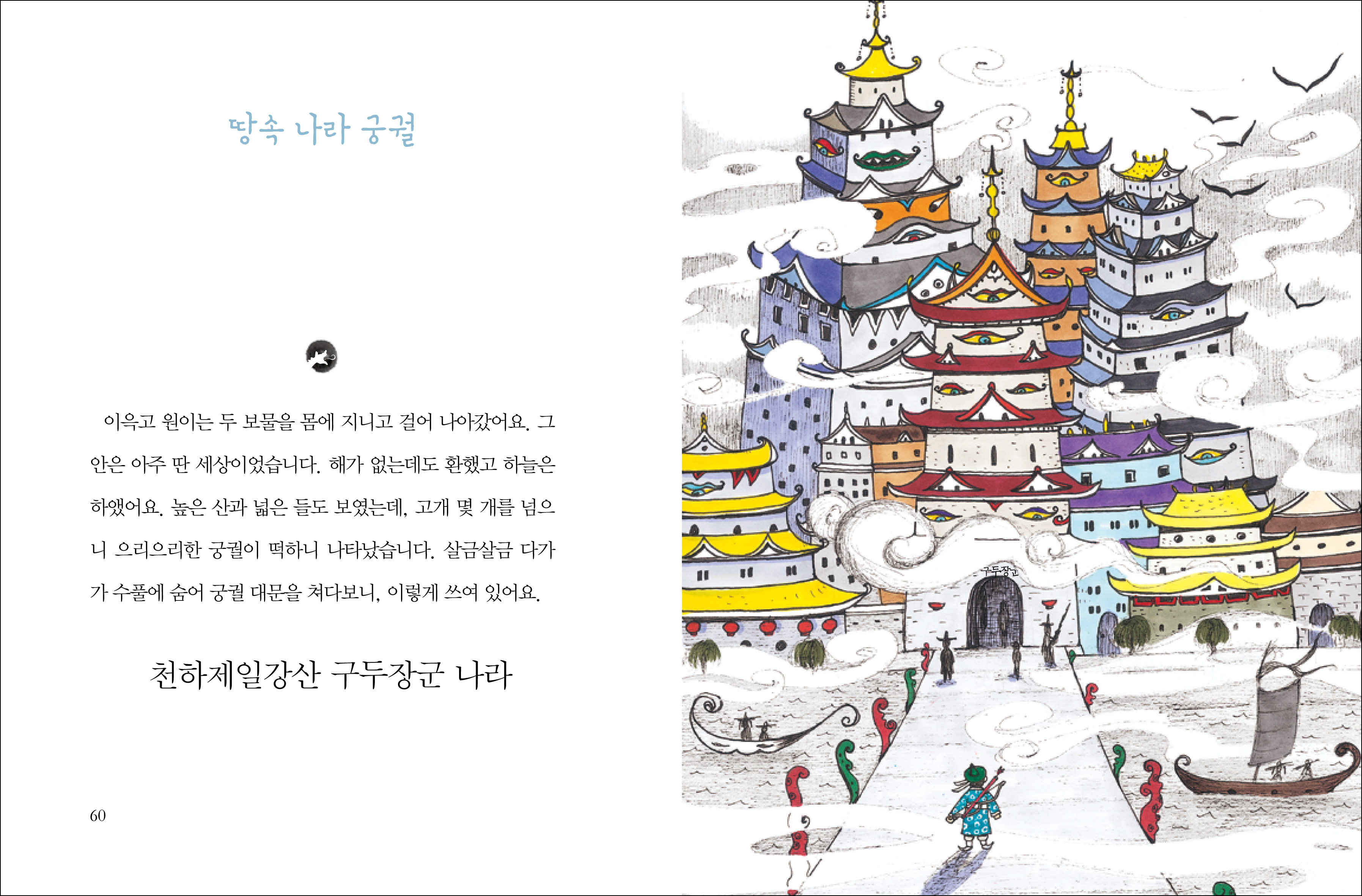 김원전03.jpg