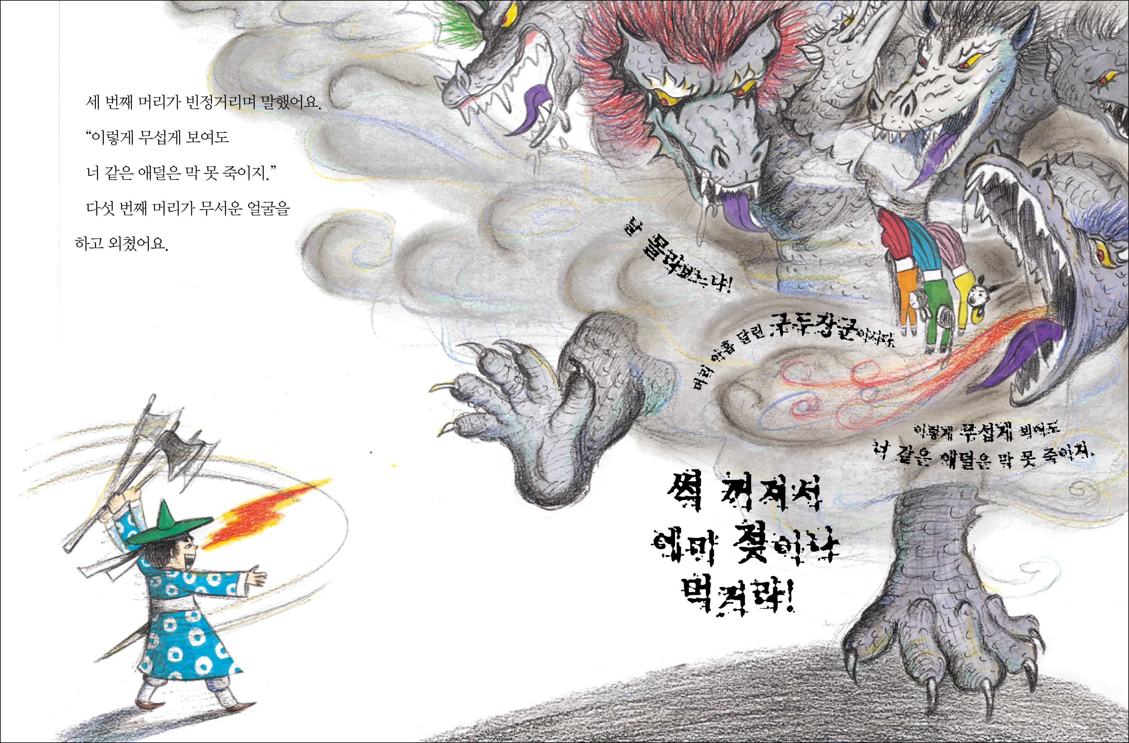 김원전04.jpg