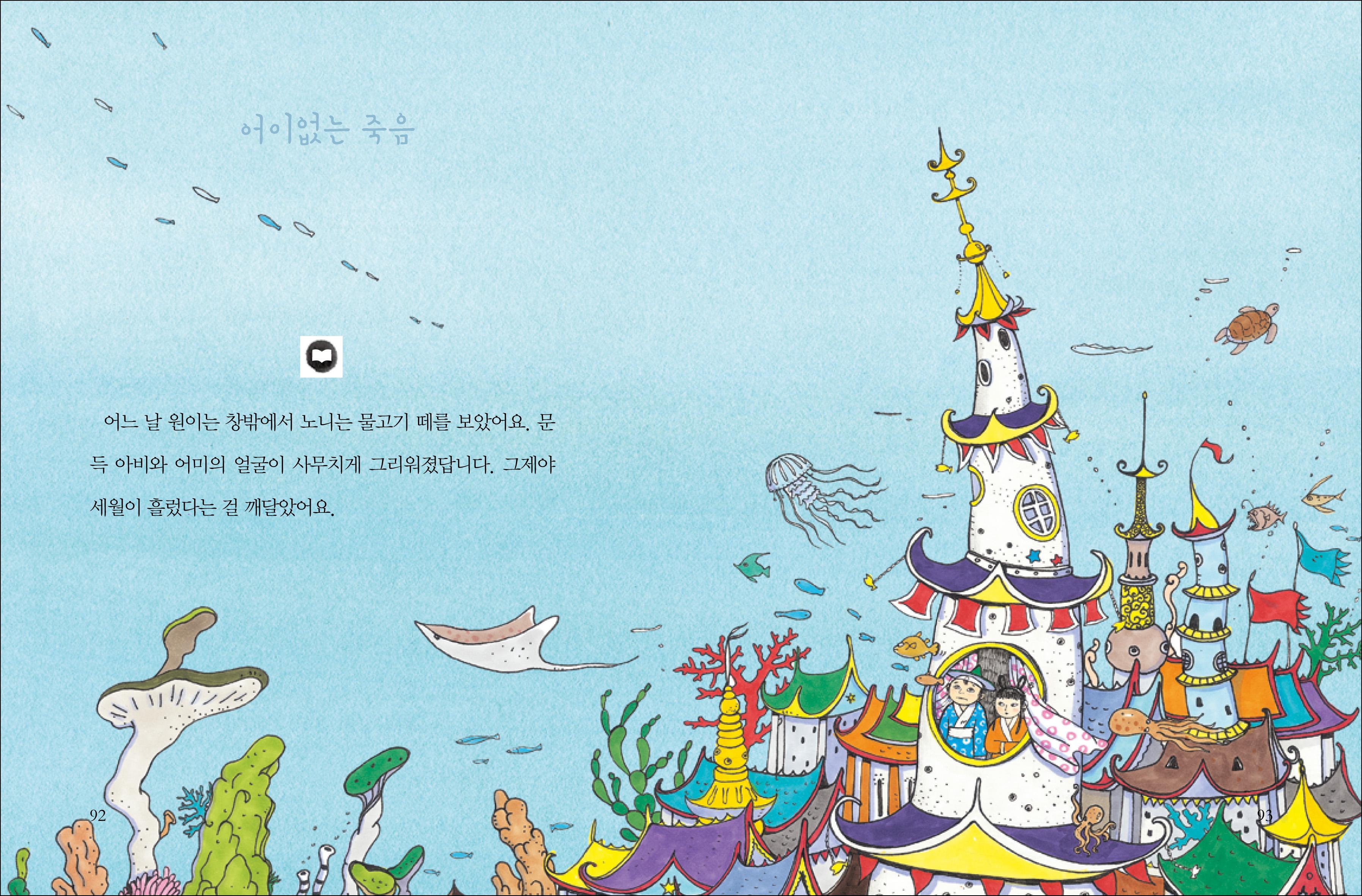 김원전02.jpg