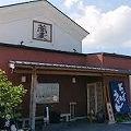 めん処 小牧庵(2).jpg
