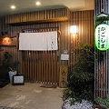 季彩けんきち(1).jpg