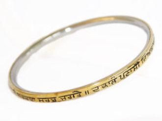 Armring m/ mantra, Chattr Chakkr Vartee, Mes/edel.