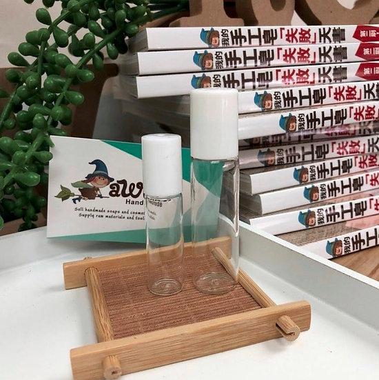 玻璃走珠瓶(香水用 / 精華油用)5ml / 10ml