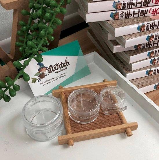 小膠盒(面霜用/膏類用)3g / 10g / 25g