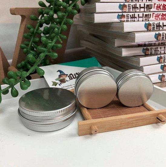 小鋁盒(面霜用/膏類用)10g / 15g / 30g