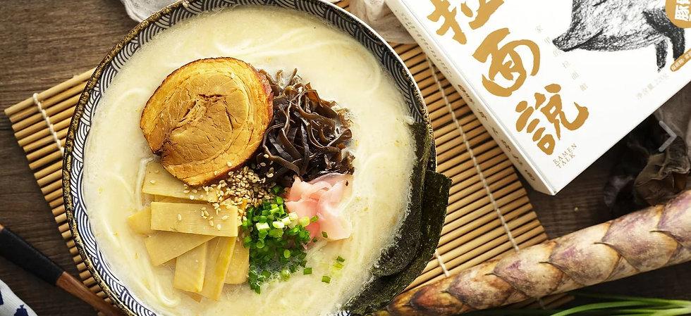 Pork Bone Char Shiu Ramen Talk