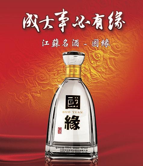 國緣(GuoYuan)