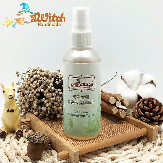 天然蘆薈清爽保濕爽膚水