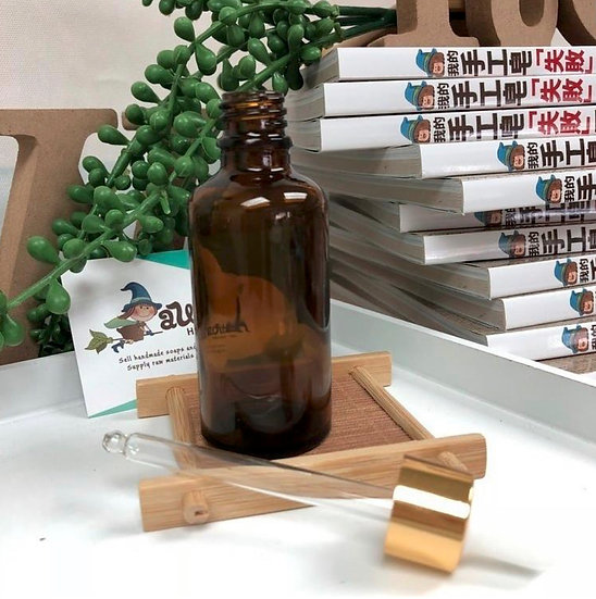 玻璃精油瓶(精油用/香精用/精華油用)10ml / 50ml