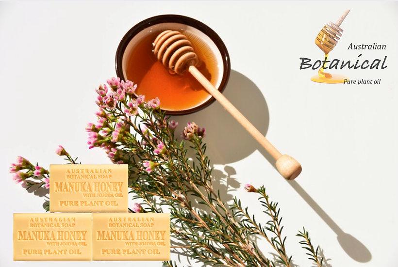 麥盧卡蜂蜜手工香皂200克