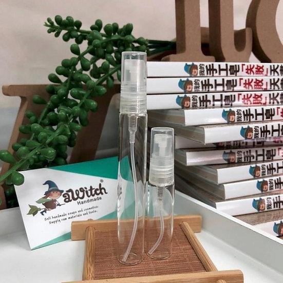 玻璃噴霧瓶(香水用/爽膚水用)5ml / 10ml