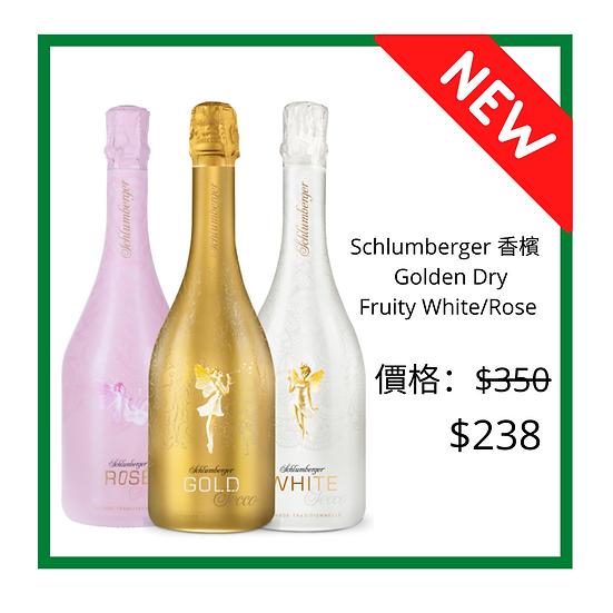 Schlumberger Golden Dry/Fruity White/Rose(香檳)