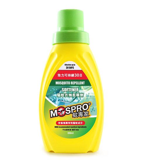 MOSPRO驅蚊衣物柔順劑