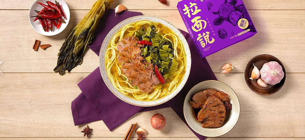 Pickled veges and beef  Ramen Talk