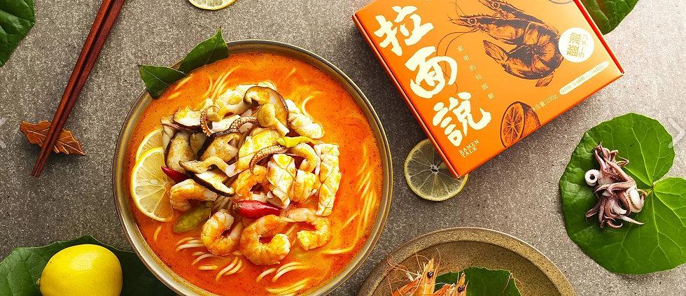 Dong Yum Kong seafood Ramen Talk