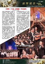 CJ-News-Letter-2018-Spring-EditionCV.jpg