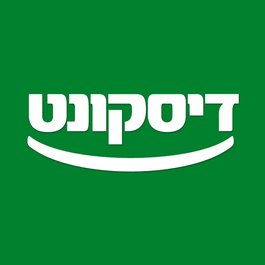 דיסקונט