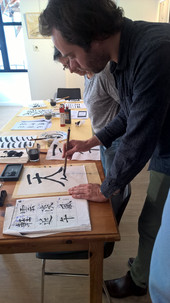 Atelier calligraphie chinoise