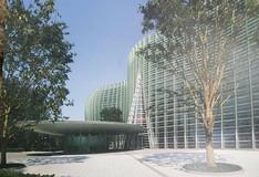 Exposition National Art Center Tokyo