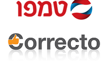 חברת Correcto הטמיעה פתרון לקליטה אוטומטית של חשבוניות ספקים בטמפו