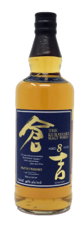 The Kurayoshi Malt Whiskey 8YR