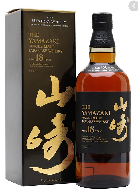 The Yamazaki 18yr