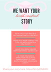 We Want Your Birth Control Story!