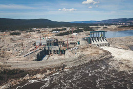 IAA to help power homes and businesses in Newfoundland and Labrador with clean, renewable energy.
